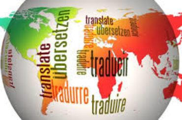 Mantova, sì al nuovo corso in mediazione linguistica: domani le preiscrizioni, test a settembre