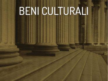 Corso di laurea in Beni Culturali (Classe L-1)