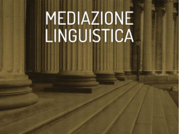 Corso di Laurea in Mediazione Linguistica (classe L-12)