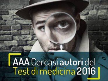"""Test di Medicina 2016: il Miur e il """"mistero"""" dei quiz copiati"""