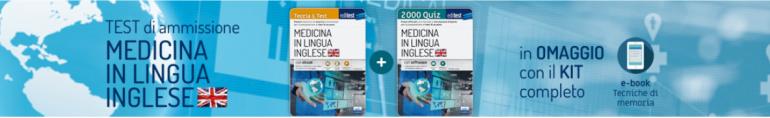 medicina in inglese humanitas