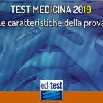 Test di ammissione Medicina 2019: le caratteristiche della prova