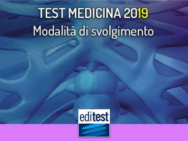 Test di ammissione Medicina 2019: modalità di svolgimento della prova