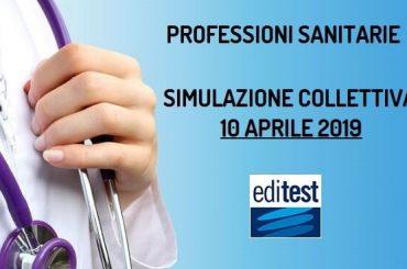 Test Professioni Sanitarie 2019: graduatoria della simulazione collettiva del 10 aprile