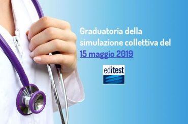 Test Professioni Sanitarie: graduatoria della sesta simulazione collettiva