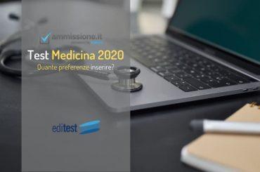 Test di Medicina 2020: quante preferenze inserire?