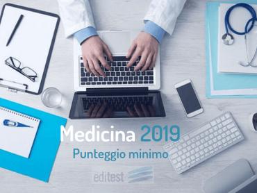 Test Medicina 2019: quale sarà il punteggio minimo?