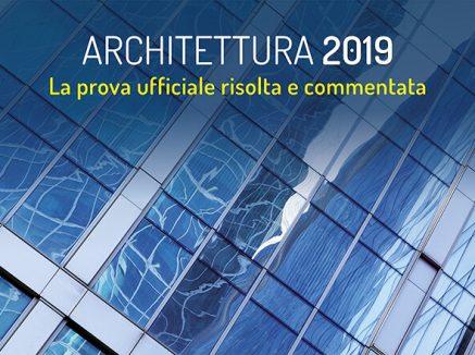 Test ammissione Architettura 2019: la prova risolta e commentata