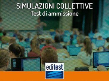Test di ammissione all'Università: le simulazioni collettive gratuite
