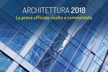 Test ammissione architettura: la prova ufficiale risolta e commentata