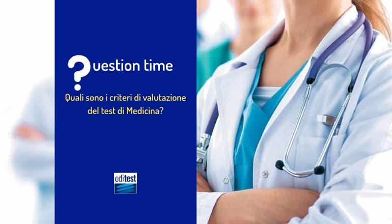 valutazione test medicina
