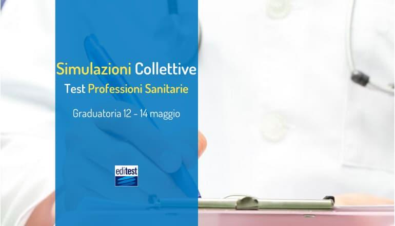 quarta simulazione collettiva test professioni sanitarie 2020