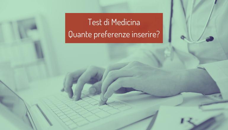preferenze test medicina